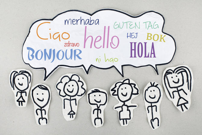 The development of the theories of second language acquisition